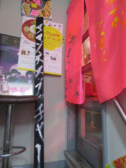 淀川・十三 「アマゾネスブッチャー」 デカイお皿で提供される4種盛のアマゾネススペシャル!
