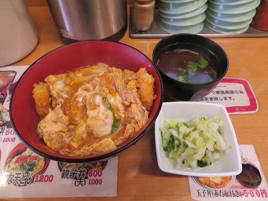 本町 「味べい 丼池店」 半熟でトロトロのカツ丼セットが旨い!