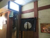 神戸・六甲道 「つけ麺 繁田」 大人気の絶品濃厚つけ麺!