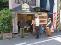 肥後橋・江戸堀 「季節料理 はりまや」 大人気ワンコインのテイクアウト弁当!
