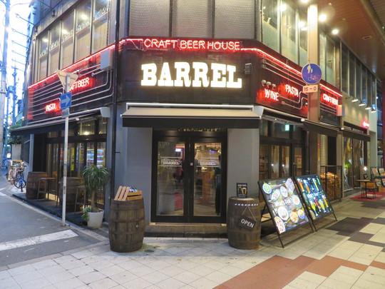 梅田・堂山 「BARREL(バレル)」 追悼、のりぴーを送る会。