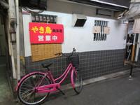 梅田・曽根崎 「角兵衛」 大満足の名物日本一旨い心臓とタンステーキ!