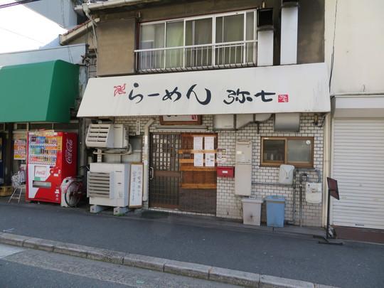 中津・豊崎 「弥七」 味わい深い醤油らーめんにヘタめしの最強コンビ!