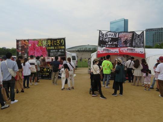 大阪城公園・太陽の広場 「YATAIフェス!2020」 コロナ禍の中で開催されたYATAIフェスに参加してきました!