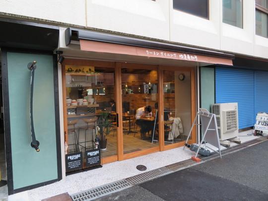豊中・蛍池 「ゆきあかり」 北海道のお店が出店されたスッキリした正油ラーメン!