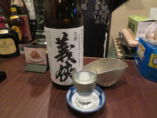 梅田・北新地 「玉鬘(たまかずら)」 会員制の小料理バーで堪能してきました!