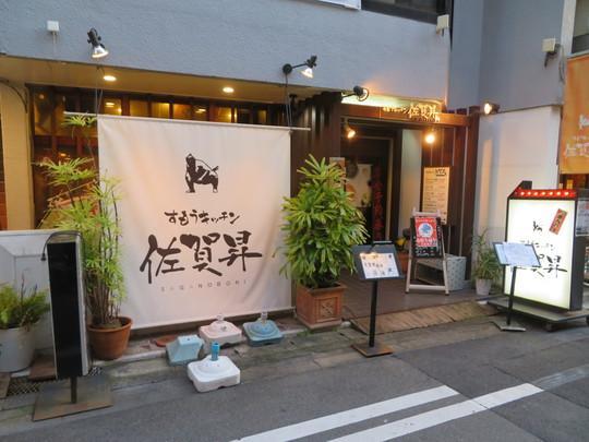 中央・なんば 「すもうキッチン 佐賀昇」 絶品の塩ちゃんこコースで堪能させて頂きました!