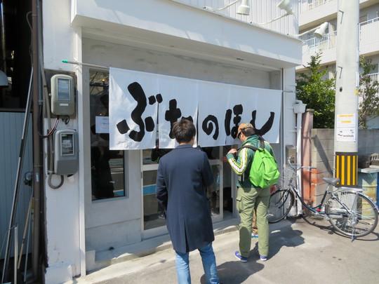 尼崎 「ぶたのほし」 名店無鉄砲のDNAを引き継ぐお店がオープン!