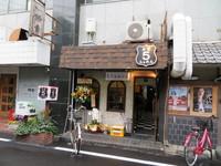 西成・岸里 「らぁめん5」 鶏ガラがすっきりしみじみ旨いしょうゆらぁめん!
