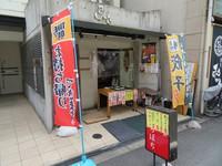 肥後橋・江戸堀 「串かつ ぼちぼち」 ワンコインで豚の生姜焼き弁当をテイクアウトしました!
