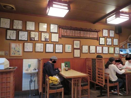 豊中・熊野 「お食事処 一久」 名物の出汁が効いたカレーうどん!