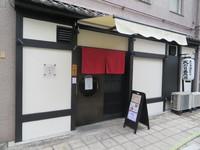 上本町 「天ぷらいちば」 揚げたて天ぷらがリーズナブルに頂ける天ぷらランチ!