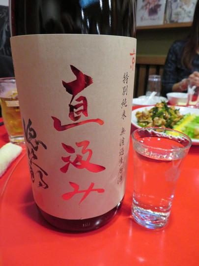 堺筋本町・農人橋 「龍華軒」 とても楽しく中華料理のコースを堪能してきました!