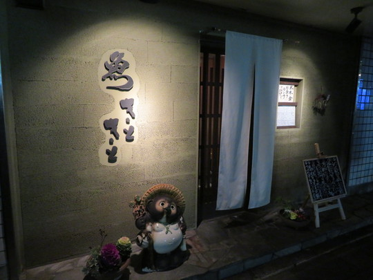 西宮・門戸厄神 「きときと」 富山直送の新鮮な冬の味覚が楽しめます!