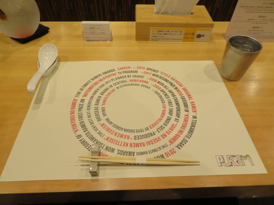 なんば・宗右衛門町 「ラーメンプリズム」 味噌のstyle林が人類みな麺類とのコラボにてなんばに出店されました!
