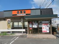 箕面・萱野 「吉野家」 国会内の店舗のみで販売されていた黒毛和牛重が数量限定ですが全国の店舗で頂けます!