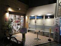 吹田・江坂 「らーめん これこれ(RAMEN CORE-CORE)」 どれどれ濃厚味噌スペシャルがコクがあり旨い!