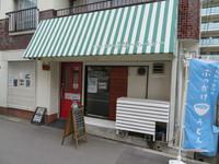 寺田町 「うどん大師 空海」 大阪好っきゃ麺8 その5 肉温玉生醤油うどん!