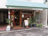南堀江 「HORIE 明治軒」 名物オムライスに串かつとかにクリームコロッケが一緒になった名物セット!
