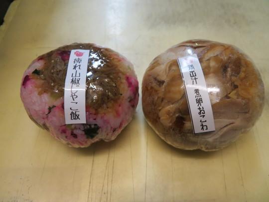 京橋 「はーばーど」 焼鳥丼と二種類のおにぎりが旨い!