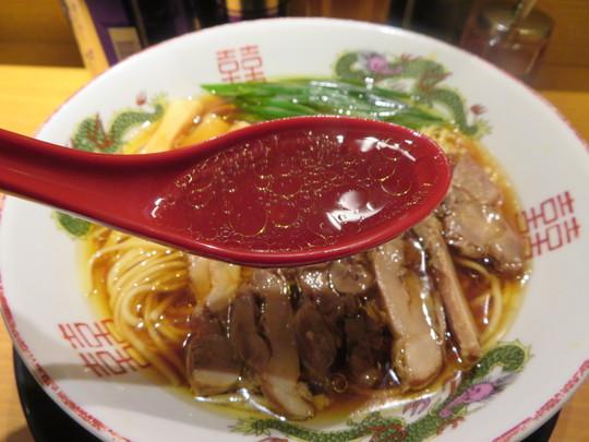 なんば・千日前 「中華そば ふじい」 かしわそばと半チャーハンと唐揚げが付いたお得な昼飯セットA!