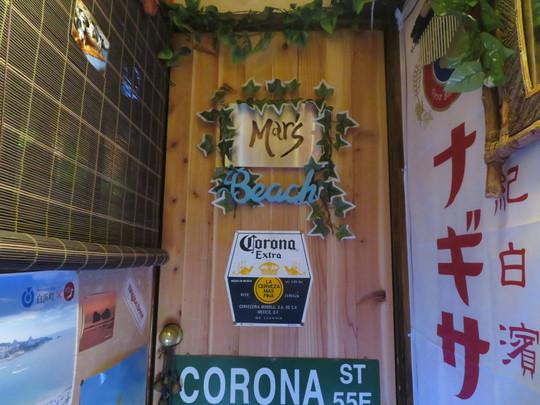 なんば 「アジアンショットバー mars(マーズ)」 アジアンバーでの濃厚な特製ウマ辛カレーのパスタランチ!