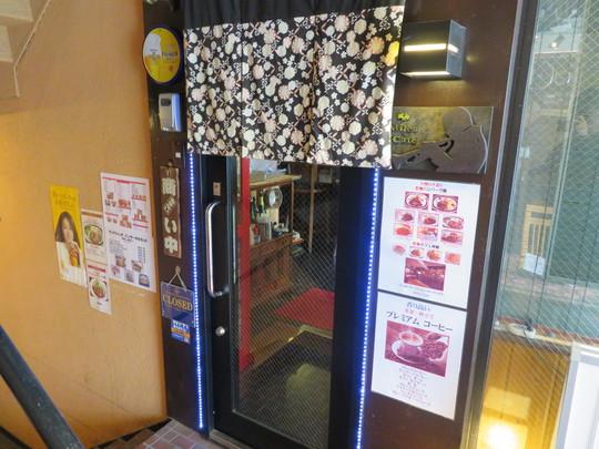なんば 「御堂筋テラス Miles cafe(マイルズカフェ)」 手作りのハンバーグが美味しい隠れ家的なカフェ!