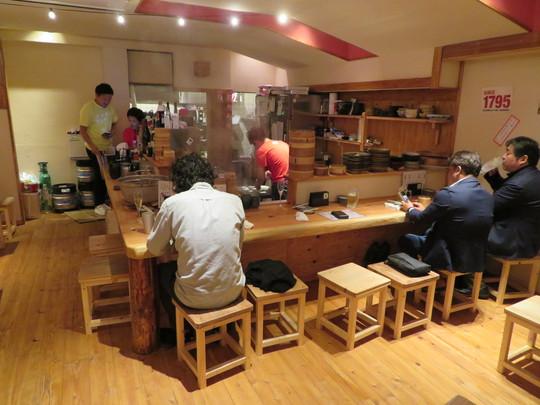 本町 「オオサカチャオメン」 オープンして即大人気の蒸し料理のお店!