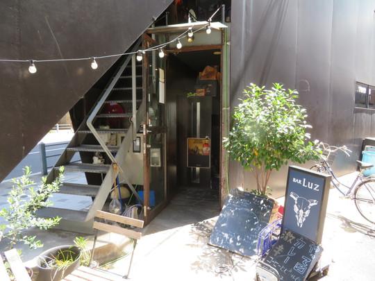 中央・北浜 「カリー・ド・ルース(Curry  de  Luz)」 バーのカレーが名物になりランチ営業で提供!
