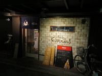 四ツ橋・新町 「いかれたnoodle fishtons(フィッシュトンズ)」 煮干しが効いた特製魚介豚骨ラーメン!