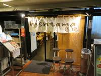 吹田・江坂 「麺創麺魂(めんそうめんたま)」 瀬戸内産煮干し醤油の冷やしらーめん!