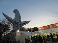 吹田・万博公園 「第6回 ラーメンEXPO 2018」 第1幕 3日目!