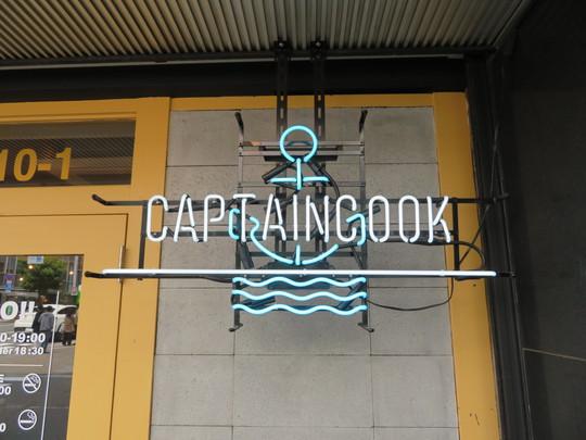 南堀江 「CAPTAINCOOK(キャプテンクック)」 ダイニングカフェで頂くチキン南蛮プレート!