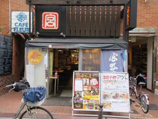 四ツ橋・南船場 「宮がみ屋本店」 宮ちゃんお任せスペシャルコースを堪能しました!