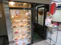 梅田・新梅田食道街 「洋食マルマン」 この日の日替わりライトランチはチキンカツに麻婆豆腐!