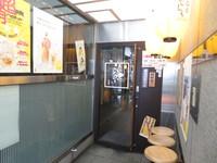 心斎橋・アメリカ村 「炭焼きジョニー」 人気のコラボの鶏天と唐揚げのランチセット!