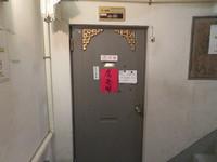 神戸・花隈 「鷹楽園(おうらくえん)」 隠れ家のマンションの一室で頂く絶品の広東料理!