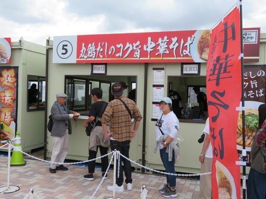 淀・京都競馬場 「関西ラーメンダービー2019」 第2レース!