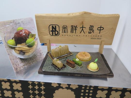 なんば・高島屋百貨店 「中島大祥堂」 期間限定の名物かやぶきが高島屋で頂けます!