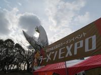 吹田・万博公園 「第6回 ラーメンEXPO 2018」  第2幕 3日目!