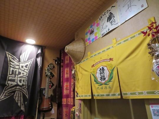 天満・天五中崎通り商店街 「煮売屋ぽっと」 気になっていた隠れ家的な沖縄風居酒屋へ!