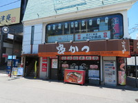 西宮・今津 「スパイスカレー ボマイェ」 焼鳥とスパイスカレー二毛作のお店が遂に再始動されました!