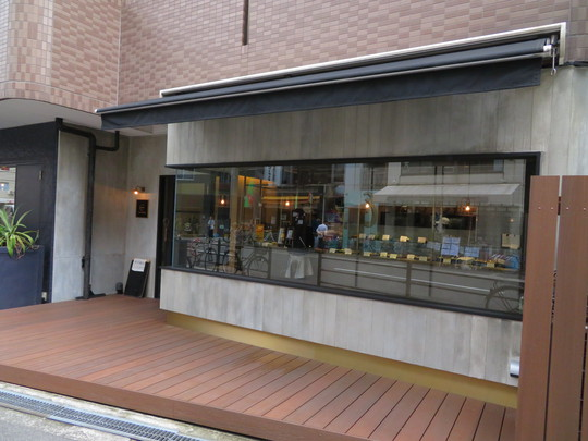 西大橋・新町 「ちひろ菓子店」 かき氷研究所のちひろ君が焼くフィナンシェ専門店!