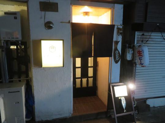 神戸・三宮 「鯖の上にも三年」 飲む焼き鯖の様な感覚で頂く鯖そばストロング!