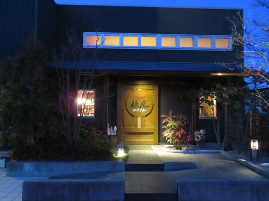 滋賀・堅田 「じどりや 穏座」 1日6席限定の淡海地鶏食べ尽くしコースにジビエの鹿がサプライズ登場!