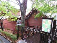 神戸・有馬温泉 「ラ・フォンテーヌ」 古泉閣にあるフレンチと温泉を頂いてきました!