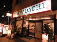 堺筋本町 「ふく流ラパス 分家 WADACHI(轍)」 クセになりそうな特製チキンジャンキー!