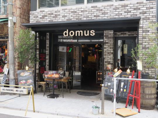 四ツ橋・アメリカ村 「domus(ドムス)」 カフェバーで頂くハンバーグプレートランチ!