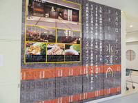 西宮・西宮ガーデンズ 「廣東料理 水蓮月」 絶品の廣東料理店がオープンしました!