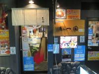 淀川・西中島 「かつ家(かつや)」 メインが2種類も選べるお得な組合せのW(ダブル)定食!